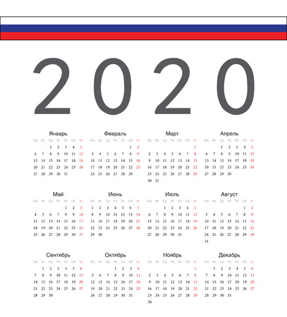 Square Russian 2020 year vector calendar. Week starts from Monday.