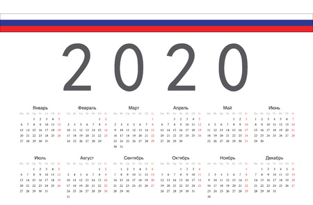 Simple rectangular Russian 2020 year vector calendar. Week starts from Monday.