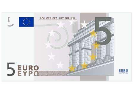 banconote euro: Cinque delle banconote in euro su uno sfondo bianco