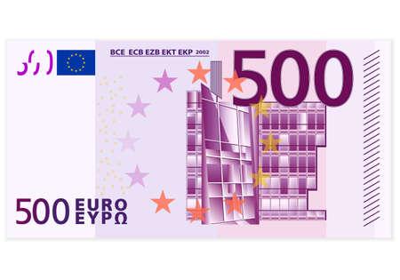 european euro: Five hundred euro banknote on a white background