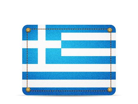 Denim Greece flag on a white background. 向量圖像