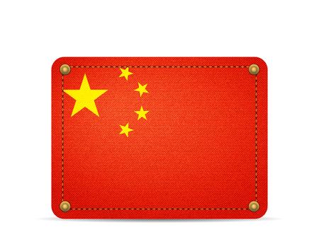 Denim China flag on a white background.