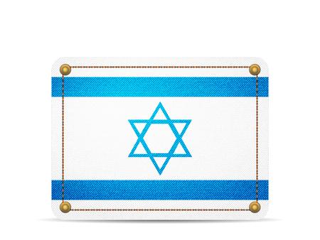 Denim Israel flag on a white background.