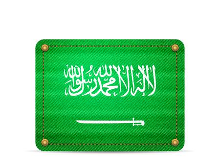 Denim Saudi Arabia flag on a white background.