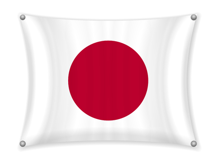 Waving Japan flag on a white background.