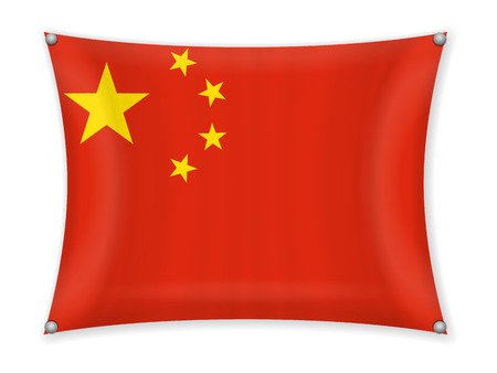 Waving China flag on a white background. Illustration
