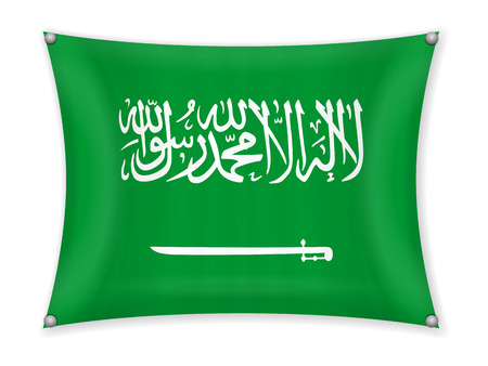 Waving Saudi Arabia flag on a white background.