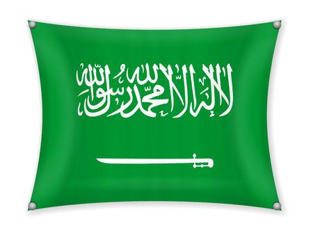 Waving Saudi Arabia flag on a white background.