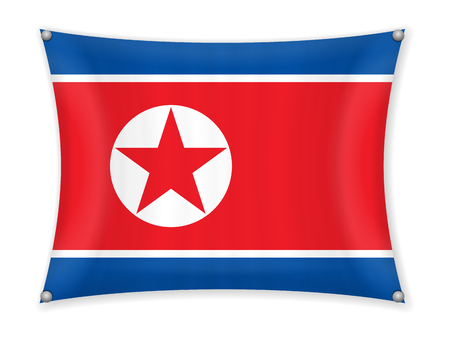 Waving North Korea flag on a white background. 矢量图像