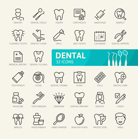 Dental elements - minimal thin line web icon set. Outline icons collection. Simple vector illustration. Stock Vector - 92991736