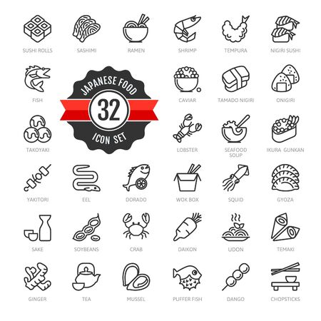 Japan, Japanese food, Japaneze cuisine - minimal thin line web icon set. Outline icons collection, menu, restaurant, sushi bar, gastronomic tour. Simple vector illustration. Illustration
