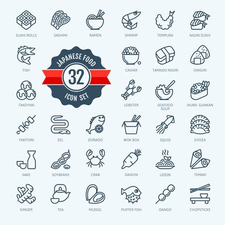 Japan, Japanese food, Japaneze cuisine - minimal thin line web icon set. Outline icons collection, menu, restaurant, sushi bar, gastronomic tour. Simple vector illustration. Illustration