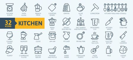 Kitchen and Cooking thin line web icon set. Outline icons collection. Simple vector illustration