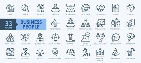 Ludzie biznesu, zasoby ludzkie, zarządzanie biurem - zestaw ikon web cienka linia. Zarys kolekcji ikon. Prosta ilustracja wektorowa. Ilustracje wektorowe