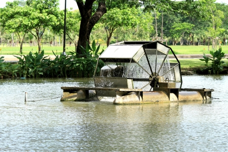 aerator: Aerator for water treatment in the park