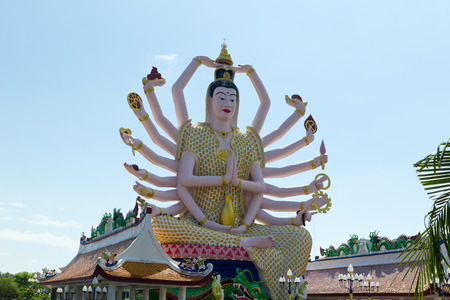 Big Guan yim at wat plai laem Koh Samui ,Thailand photo