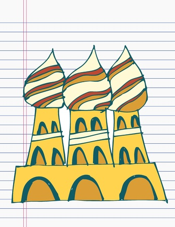 taj mahal: Drawing Taj Mahal Illustration