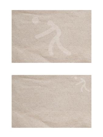 pelota de voley: Icono de voleibol Deporte en la textura de papel viejo y el fondo Foto de archivo
