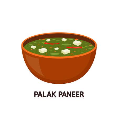 Palak paneer is Indian food. Palak paneer vector.
