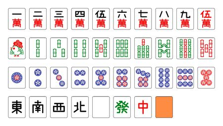 Mahjong set cute red tiles and