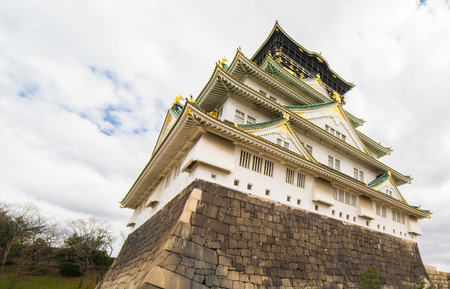 the view from below: Osaka Castle view from below