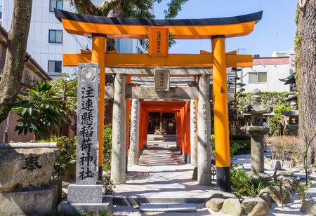 japanese temple: Japanese Temple shrine wooden gate Editorial