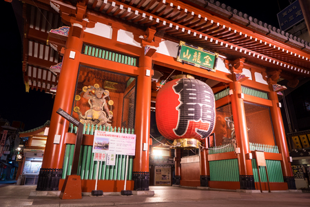 Tokyo, Japan - May 1, 2017: The Red Gate Entrace of Sensoji Shrine is lighten up at night. Editorial