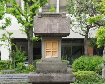 Rock House Sculpture in Japanese Garden