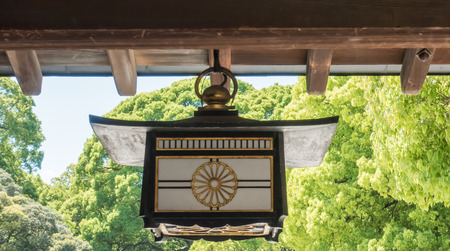 Japanese vintage lantern in a buddhism shrine Stock Photo