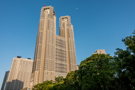 Twin tower of Tokyo Gorvernment building Stock Photo