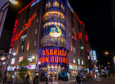 don quijote: Tokyo, Japan - May 7, 2017: Tourists are shopping in Asakusa Don Quijote Tax free discount store. Editorial
