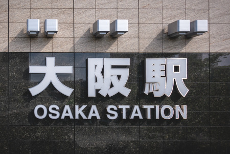 Osaka, Japan - May 27, 2018: Signage of Osaka JR station in front of the train station building.