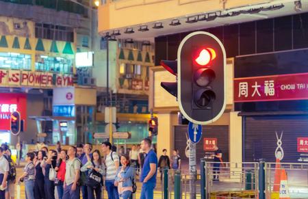 Hong Kong, Hong Kong - October 16, 2018: People are traveling in the night street of Nathan Road. Editorial