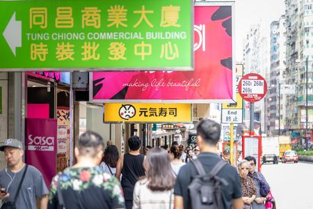 Hong Kong, Hong Kong - October 10, 2018: People are traveling in Nathan Road Shopping district.