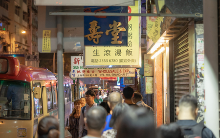Hong Kong, Hong Kong - October 16, 2018: People are traveling in Temple street market Kowloon