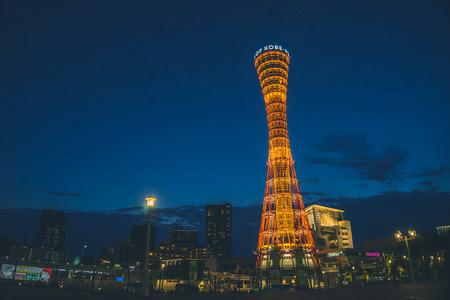 Kobe, Japan - 24 July 2019 : Skyline and Kobe Port Tower lighten up at Night.