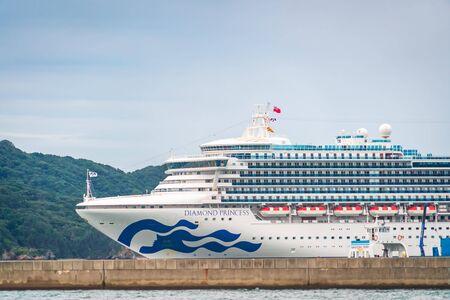 Toba, Japan - 24 Sep 2019 : Diamond Princess cruise is docking on Toba island, Japan. Éditoriale
