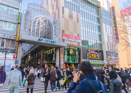 Sendai; Japan - 25 December 2019 : People are traveling in Aoba shopping street in Sendai; Japan.