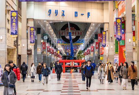 Sendai, Japan - 25 December 2019 : People are traveling in Aoba shopping street in Sendai, Japan.