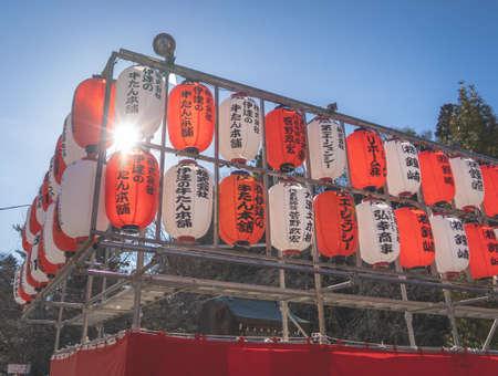 Sendai; Japan - 29 Dec 2019: Gokoku Shrine is decorated with Japanese Lanterns for new year celebration.