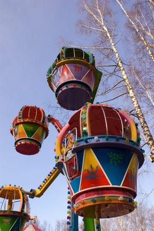 acrophobia: Merry-go-round