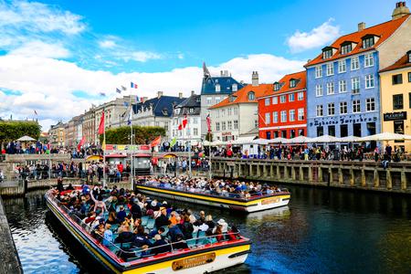Danish troubles Copenhagen