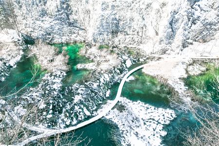 Croatia Plitvice Stock Photo