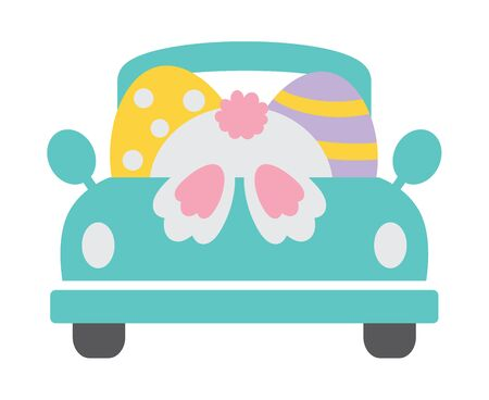 Vector illustration of pastel Easter eggs with pattern.  イラスト・ベクター素材