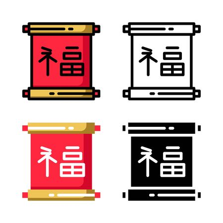 Chinese Scroll Icon Set Vector Illustration with 4 style: Filled Outline Color, Outline, Flat Color and Glyph Ilustração