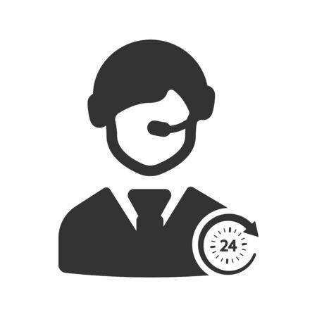 Customer Support Icon, Customer consultant vector Vettoriali