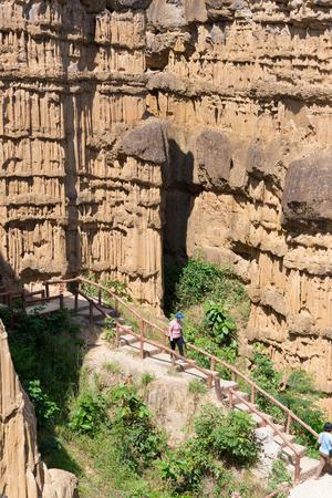 grand hard: Pha Chor canyon in Mae Wang National Park,Chiang Mai,Thailand Stock Photo