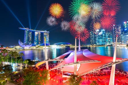a rehearsal: SINGAPORE, SINGAPORE - AUG 9 :Singapore 51st national day parade celebration rehearsal, 9 Aug 2016