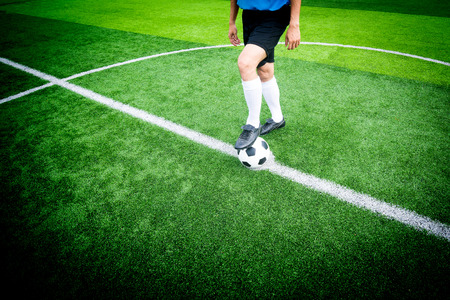 kick off: Soccer player ready to play at kick off point in soccer field. Stock Photo