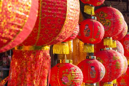 Chinese lantern new year festival
